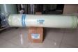 Màng RO 8040 - 4040 Hydramem - Xuất xứ Ấn Độ